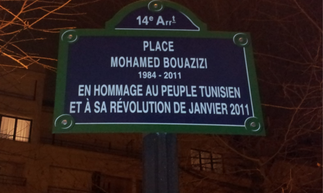 Mohamed Bouazizi Social Media Arab Spring